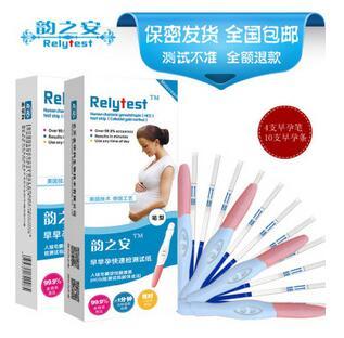 韵之安测孕试纸早孕笔4支+早孕条型10支