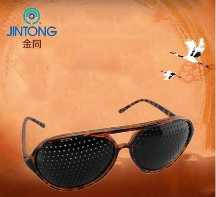 防护小孔保健眼镜 新款小孔保健眼镜 商务小孔保健眼镜