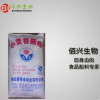 厂家直销活性小麦蛋白粉 谷元粉 拉丝粉 烤面筋粉正品保证