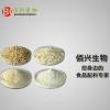 厂家直销食品级海藻酸钠,又称褐藻酸钠,食品食用胶正品保证