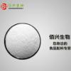 厂家直销 优质麦芽醇 食品级 护肤美白正品保证