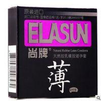 尚牌安全套 原装进口薄004 3片装 避孕套 成人性用品