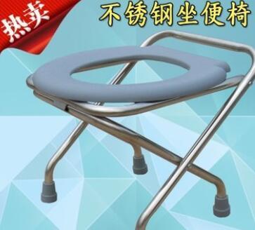 老人坐便椅孕妇坐便器不锈钢座便器可折叠坐便凳椅便携式移动马桶