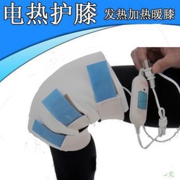 电热护膝保暖老寒腿发热加热暖腿膝盖热敷宝护腿