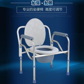 厂家直销钢管老人坐便椅可折叠座便器老年孕妇升降坐便椅子