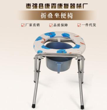 老人坐便椅孕妇可折叠坐便器移动马桶椅座便器凳 康霞供应