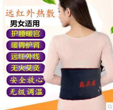 电加热电热护腰带腰间盘劳损保暖暖宫男女士艾灸暖腰带热敷宝