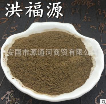 荷叶灰中草药茶中药批发可代加工代发货荷叶灰方荷叶茶消脂茶