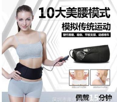 一件代发女款燃脂瘦身腰带瘦腰器减肚子瘦大腿塑身细腰美腿按摩仪