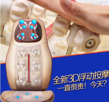 按摩椅垫靠垫颈椎按摩器颈部家用腰部全身按摩枕按摩器多功能