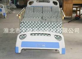 电动护理床厂家供应多功能护理床 电动护理床
