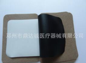 现货9x12cm养生保健贴黑膏药发热巴布穴位贴裸贴理疗贴