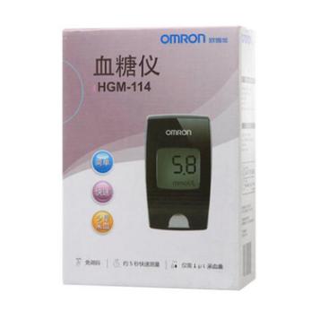 omron 欧姆龙 血糖仪 HGM-114