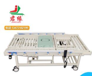 君缘手电一体轮椅护理床家用多功能病床 瘫痪病人医用床