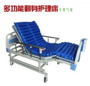 全曲腿防褥疮气垫床 带波动 睡眠 老人护理必备之选