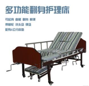 君缘 多功能护理床 翻身床 瘫痪病人用床 医用病床