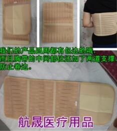 纯棉舒适型全弹力透气胸带自粘胸部固定保护带胸部术后康复带