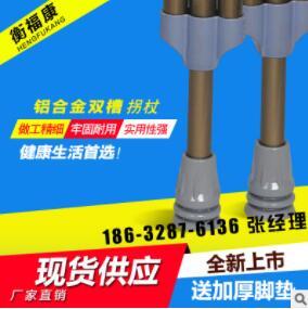 厂家直销铝合金单升拐杖坐便椅 助行器 护理床 配件等铝合金拐杖