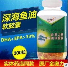 原厂金奥力牌鱼油软胶囊300粒深海鱼油DHA EPA中老年保健品