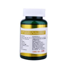 女性保健食品 美白肌肤 健典蜂胶软胶囊 增强免疫力