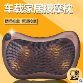 朗悦棕色车载家用按摩枕一件代发微商热卖枕
