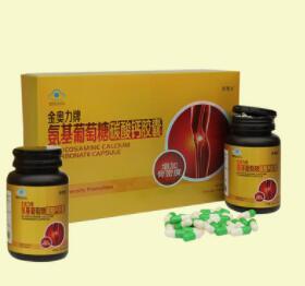 氨糖 软骨素加钙胶囊硫酸软骨素增加骨密胶囊中老年补钙
