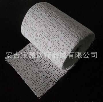 骨科方面使用的石膏绷带