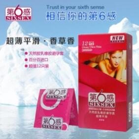 第六超薄避孕套12只冰火安全套成人情趣用品