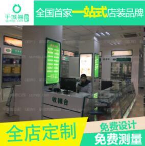 药房广告灯箱 装饰灯箱 一站式高端药房展柜