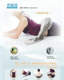 颈部按摩器 保健按摩健身器材 捶打按摩器