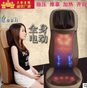 3D指压多功能豪华按摩靠垫 护理坐垫加热沙发按摩椅垫