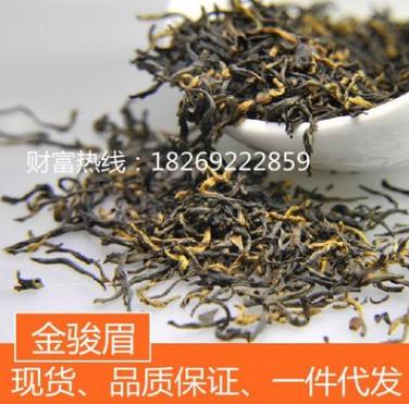 金骏眉红茶 特级正山小种茶叶