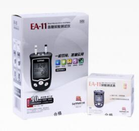 三诺尿酸仪血糖仪EA-11 双功能测试仪配试纸