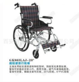 西安铝合金运动轮椅 医院老年代步轮椅 便携刹车轮椅