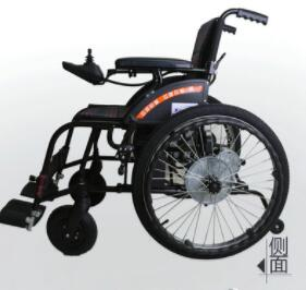 互邦 齿轮传动铝合金折叠电动轮椅 老年代步车残疾人老人助行车