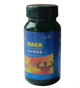 天然野生秘鲁原料黑玛珈玛卡MACA胶囊男保健品速度见效