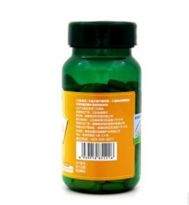 金奥力维生素C易吸收 VC 美白增加抵抗