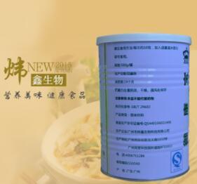 辣木叶营养粉,会销,微商电商产品 生产厂家