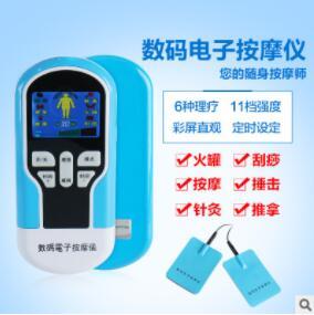 家用数码经络理疗仪多功能语音针灸推拿按摩器颈椎按摩仪