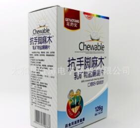 正品抗手脚麻木高钙片乳矿物盐嚼嚼片中老年高钙片