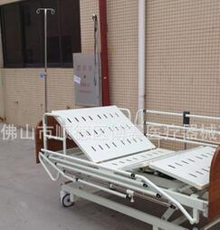 三功能电动护理床ICU豪华病床多功能电动医用护理病床