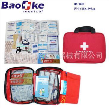 供应便携应急包户外急救包家庭旅行医药套装车载医用包现货BK-B08