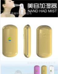 厂销保湿器 喷雾美容仪 保湿嫩肤 ibeauty 纳米美容仪器