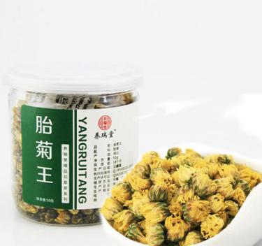 厂家直销 胎菊王 特级 杭白菊 菊花 罐装 花茶OEM贴牌 代加工特价