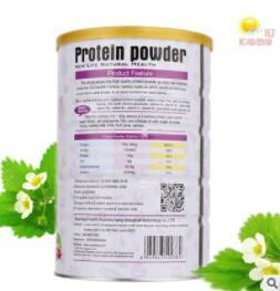 正品雅倍健免疫白蛋白多维蛋白质粉中老年成人儿童营养品