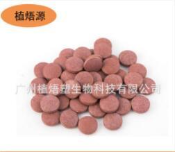 骨胶原补钙片剂加工,OEM胶原蛋白口服液贴牌QS/GMP双认证供应商