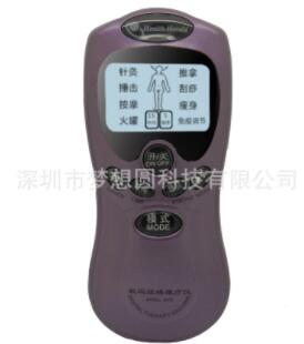 数码经络理疗仪 家用多功能按摩器老年保健按摩仪器