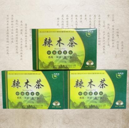 供应养生食品辣木茶 多功能高效辣木叶粉 辣木提取物 纯正辣木茶