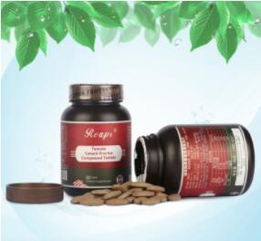 进口番茄红素 黑番茄黑玛咖提取物 男性保健品招代理