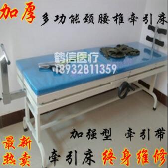腰椎牵引器 颈椎牵引床 多功能喷塑铁管人体增高牵引床